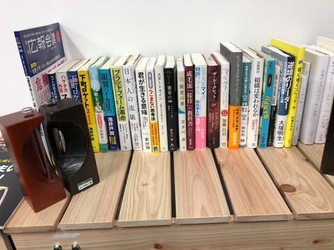 書籍|人吉しごとサポートセンターHit-Biz