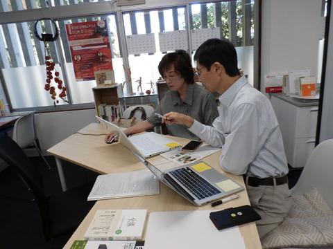 松尾茶道教室さま|人吉しごとサポートセンターHit-Biz