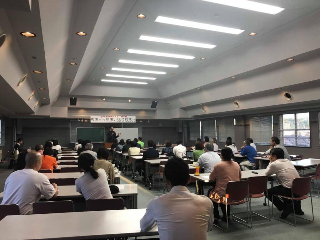 樅木さんセミナー|人吉しごとサポートセンターHit-Biz