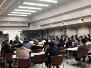 高野さんセミナー|人吉しごとサポートセンターHit-Biz