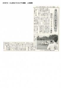 シニア野球|人吉新聞|人吉しごとサポートセンターHit-Biz