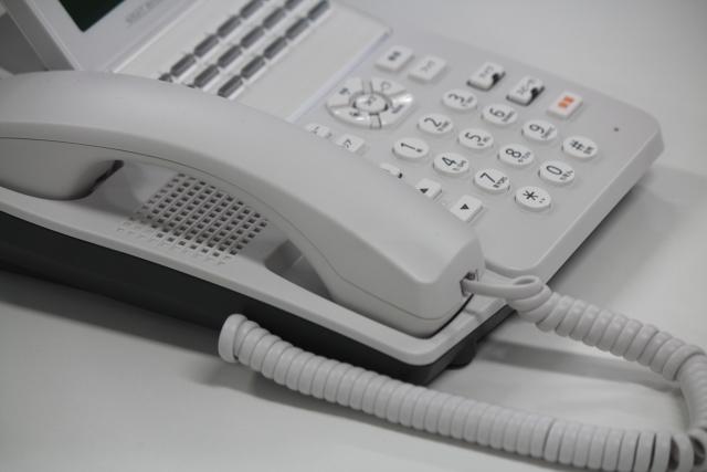 電話・ファックス 人吉しごとサポートセンターHit-Biz