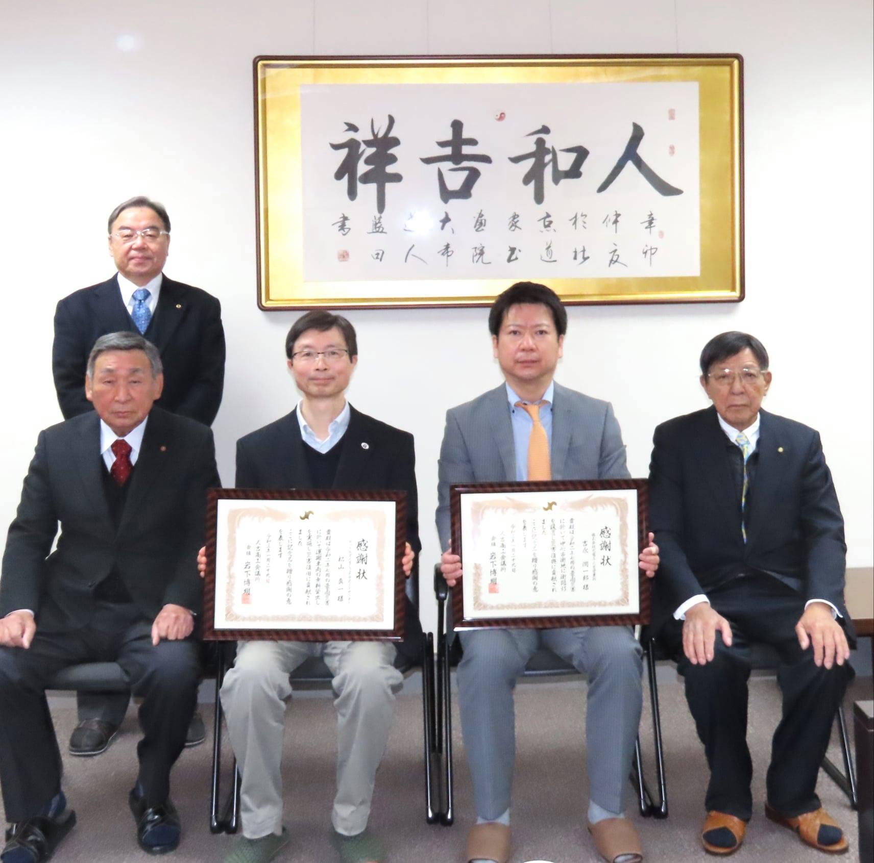 松山センター長 人吉しごとサポートセンターHit-Biz