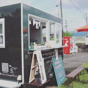 キッチンカー イナホ家 熊本県人吉市